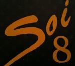 Soi 8 Pub logo