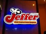 Jeffer Steak_logo
