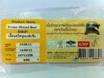 Minced Beef Packaging
